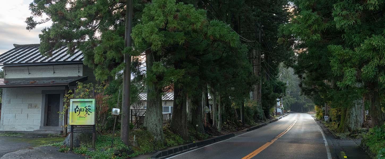 別邸向日葵「アクセス」ページ